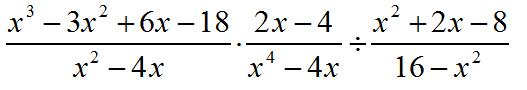 Maths Problems with Answers - Grade 9